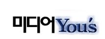 [미디어유스] 서울시, 청소녀 성(性)건강권 촘촘히 확대