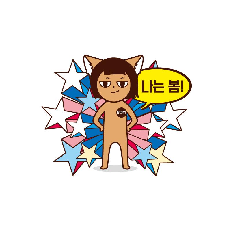 [나는봄] 서울시립청소녀건강센터 직원 채용 공고-회계담당 사무원