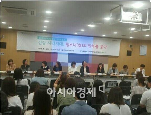 """[아시아경제] 10대 '청소녀' 대상 성범죄 10년새 3배 급증…""""대책 시급"""""""