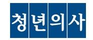 [청년의사] 산부인과醫 '생리대 기부 캠페인' 진행