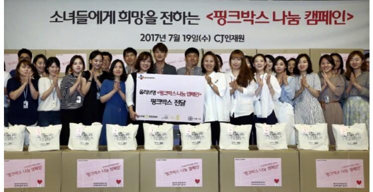 [매일경제TV] 올리브영, 1주년 맞은 `핑크박스 나눔`…1000여명 임직원 동참
