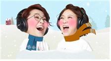 송은이. 김숙 (주)컨텐츠랩 비보