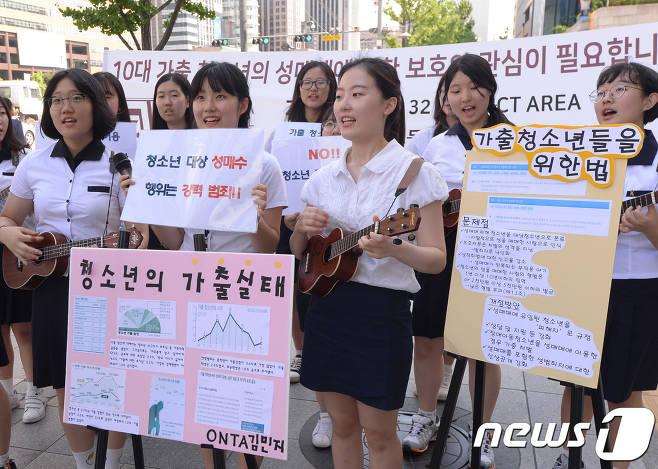 [ 뉴스1코리아 ]서울시, 가출·성매매 위기의 10대女 건강·교육·자립 지원